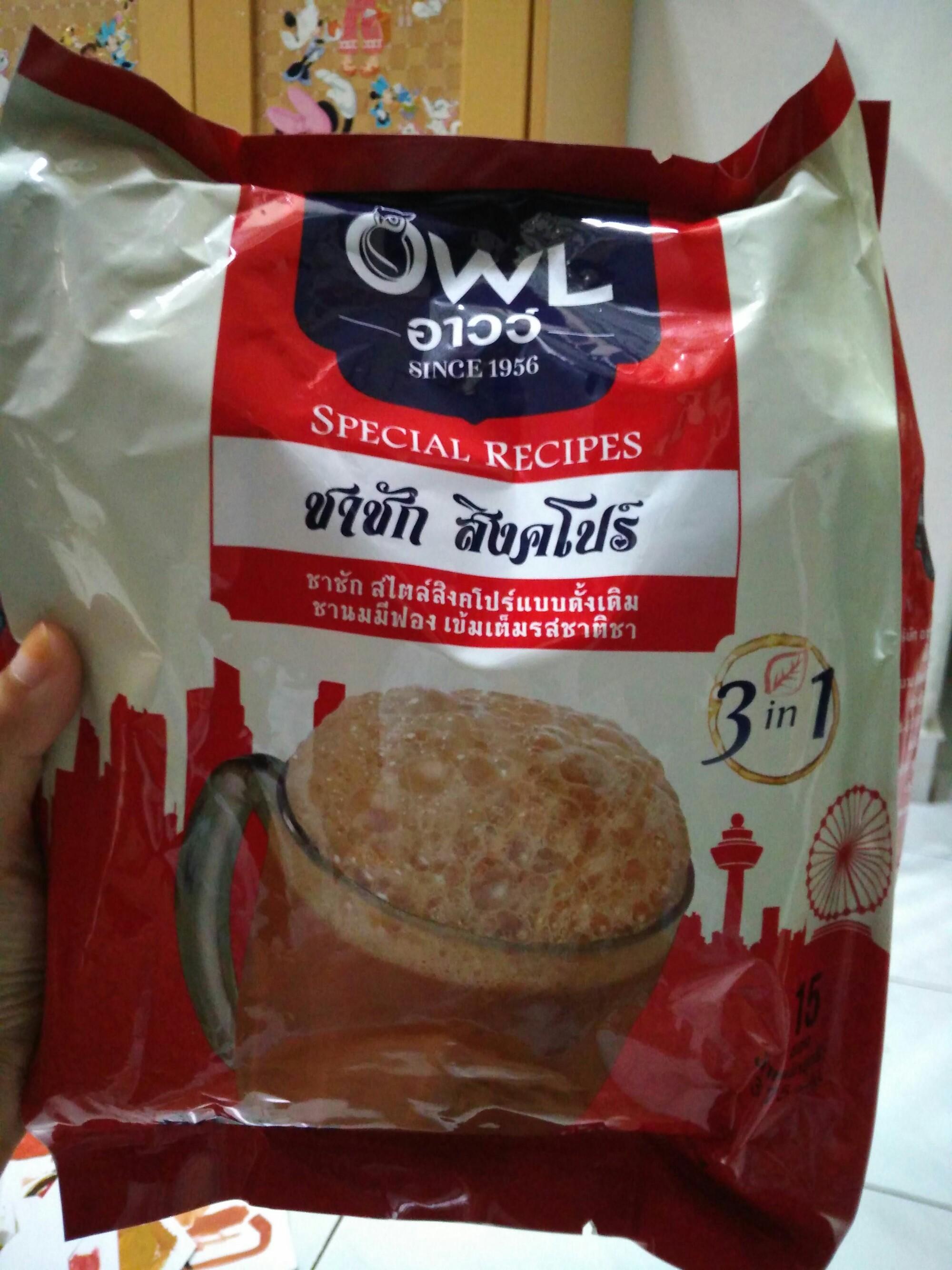 8 Thailand Snack Yang Cocok Dijadikan Oleh Sundariekowati Manisan Mangga Kering 6 Thai Tea Dan Teh Tarik